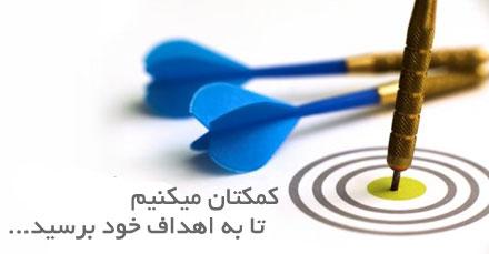 سفارش تبلیغات ارزان در سایت پربازدید