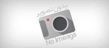 دانلود تصاویر کاربردی برای صفحات وب