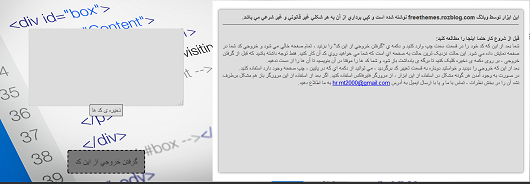 ابزار اجراي آنلاين کد هاي صفحات وب ( html , css , javascript , ... )