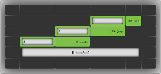 ابزار محاسبه ی هر عددی از دنباله ی اعداد و تشخیص نوع دنباله