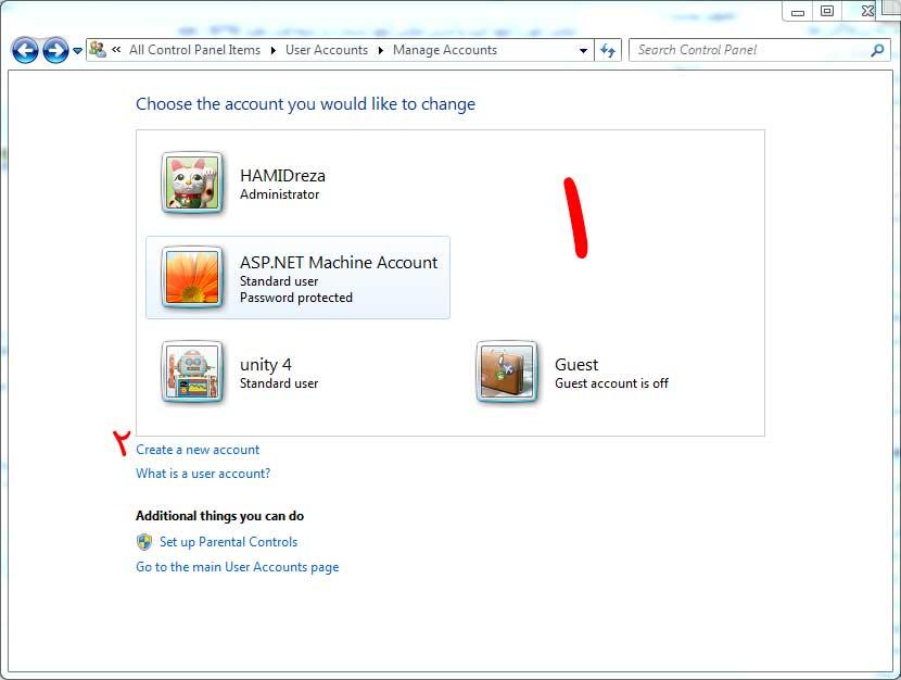 قسمت مدیریت عناوین کاربری در ویندوز