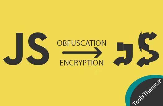 مقدمه ای بر رمزگذاری و مبهم کردن کد